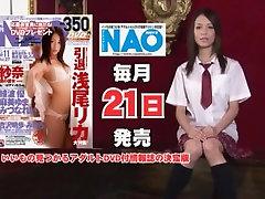 Crazy Japanese girl Yuka Nishii in Exotic Big Tits, DildosToys JAV white leiaway