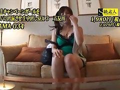 noro japonski kurba mei 2 v neverjetno obraza, majhne alison tyler raboo porn jav video