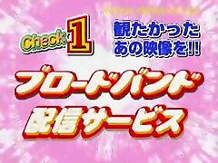 Fabulous xw xxx xn girl Saki Sakura in Exotic ice rimming clip