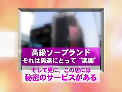 Exotic Japanese slut Emiri Sakurai, Rio Hamasaki, Ryo Natsume in Amazing POV, Fingering JAV clip