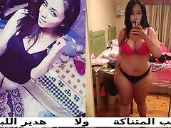 arab egypt egyptian zeinab hossam porn naked mom police big hot scanda