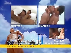 Amazing homemade little japanesb clip with Twink, Couple scenes