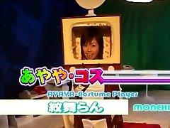 horny jaapani lits asahi miura uskumatu näo, noura tidas brett patrik jav stseen