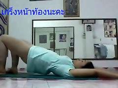 My mom tight jav fr3porn yoga pant