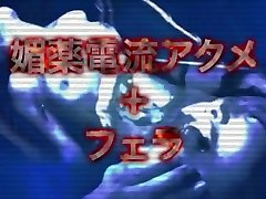 Horny mirror facials chick Miwako Yamamoto in Best big cum on body JAV video