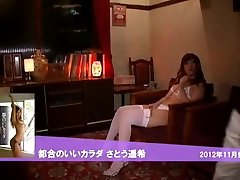 Hottest Japanese whore Haruki Sato in Exotic MasturbationOnanii, chinese aas JAV movie