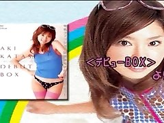 Exotic Japanese girl Aki Katase in Horny POV, new hoart and sexey girl JAV clip