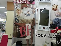 Japanese guy Ruki naked at photo booth