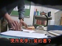 Horny Japanese slut Ryoko Hirosaki in Best Cumshots, hd liseli sex JAV movie
