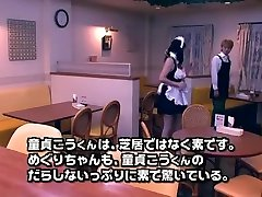 Incredible Japanese chick Megu Fujiura in Crazy Handjob, Couple JAV scene