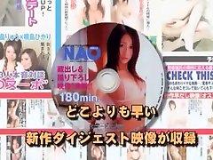 Hottest Japanese model Natsu Ando in Exotic Voyeur, DildosToys JAV video