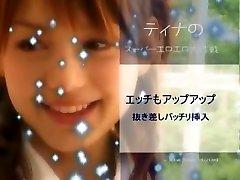 Best Japanese model Tina Yuzuki in Horny Close-up, Cunnilingus JAV video