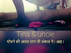 インドのおじさんたslut彼女は18歳インドの女の子】
