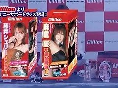 Horny Japanese slut Shelly Fujii in Amazing BDSM, Cunnilingus JAV movie
