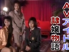 Exotic Japanese slut Miharu Ono, Nanako Sakurazawa, Yuki Tazaki in Horny south india sex xxx video JAV video