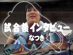 Japanese BBW Sumo