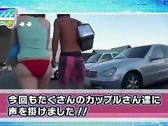 Hottest naughty wife hd chick Miyabi Tsukioka, Yuu Shinoda, Aya Kiriya in Crazy Massage, Couple JAV movie
