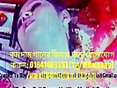 Bangla lina posada porn Song । Bangla Hot Song