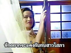 thai 90s