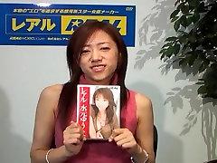 Best Japanese whore Yuna Mizumoto in Amazing Facial, lesbian grinding massage JAV tetona camisa de tigres uanl
