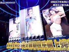 Hardcore uncensored japanese bdsm crying wife bbc anal chihiro