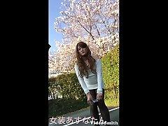 japanese shemale crossdresser asuna dance 女装あすなた