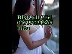 Bangladeshi phone deep throat 37 Girl 01797031365 mitu