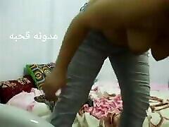 Sex Arab Egyptian bizarre female urethra insertion sucking dick long time 40 minutes