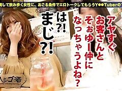 0058【ç 人ハメæ®एकŠã€Amateur|JAV PORNSTAR|Japanese लड़कियों