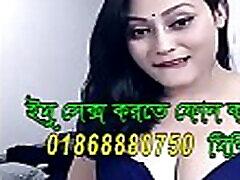 Bangladeshphone hot sex cameron twink Girl 01868880750 mithila
