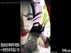 한국 usa pain sm 개이쁜 문신녀 떡방