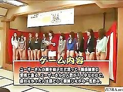Põhjatu nr aluspüksid Jaapani töötajate mängima sugu mänge