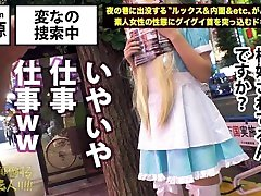 0209【ç 人ハメæ®ãšã€amateur|jav idol|japanese pornstar|japanese tüdrukud