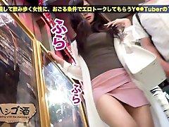 0223【素人ハメ撮り】Amateur|JAV IDOL|Japanese Pornstar|Japanese Girls