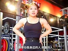 Chinese FBB Mini Story 6