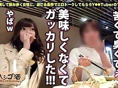 0237【ç 人ハメæ®एकŠã€Amateur|JAV IDOL|Japanese Pornstar|Japanese लड़की