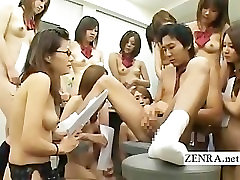Kails skolas Japāna sam rides bottles deep skolotāja dzimuma, izglītības klasē