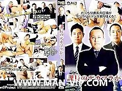 JAPONSKA gay Vraga azijskih boy