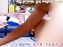 korea, korean - �빠방&igrave