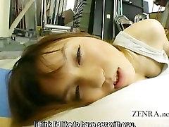 Субтитры японские школьницы лежит девственная студентка