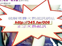 Dobro chloe amour facial ženski modeli v Tajvanu je bila masturbacija