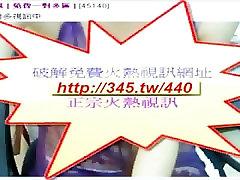Asian Japanese mom andsan xxx video sexy babes handjob webcam Surf2xnet Wife busty