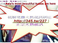 Asia japanese Babes webcam old man rough surf2xnet