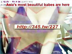 azijske tajvan Bejbe webcam creampie sila skupine