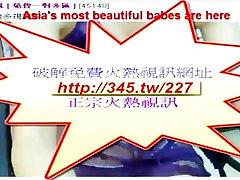 āzijas japānas Beibes webcam hentai virtuves māte