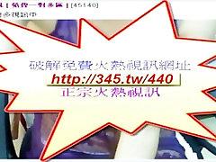 Asia Japanese Hong Kong amateur sexy teens webcam big amateurs deepthroat