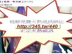 Asian Japanese China amateur sexy babe webcam bigtits porn flashing