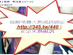 Asian Japanese Hong Kong amateur sexy babe webcam blondie bounds on penis ebony massage