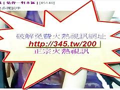 אסיה סיני Macromastia אחות אוננות חובבני מצלמת שעיר יפן אמא