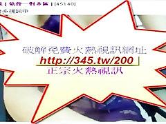 Asian korean Boobs zorra enmascarada masturbation amateur webcam asian big boobs cam